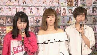 NMB48 明石奈津子 森田彩花 西澤瑠莉奈 AKB48総選挙2017アピール生放送