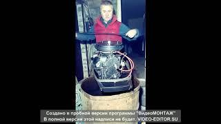 Elektron o'chirishga sozlash Va Moskva 25