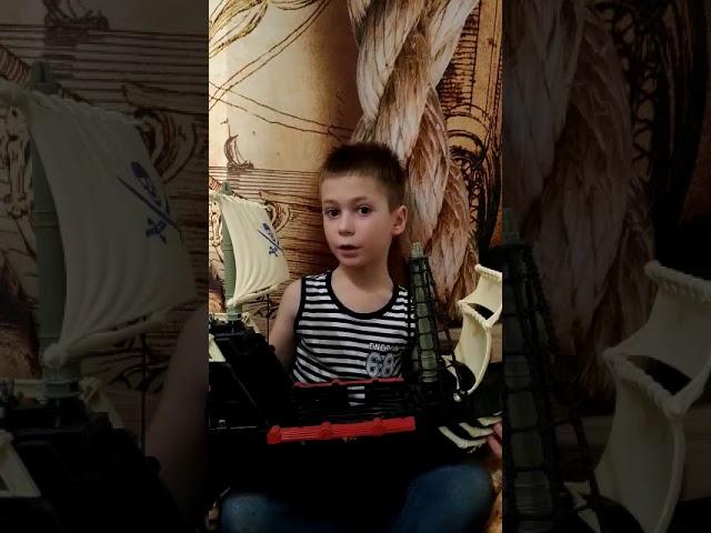 Изображение предпросмотра прочтения – ДенисЯксон читает произведение «Юнге» М.И.Цветаевой