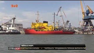 Росія продовжує блокувати українські кораблі в Азовському морі