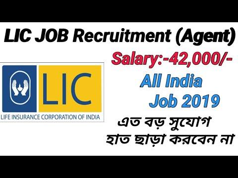 lic-job-recruitment-2019-ll-government-of-west-bengal-new-vacancy-new-ll-asmita-360