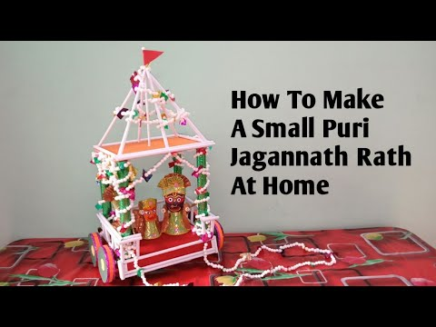 How To Make A Small Puri Jagannath Rath At Home | #Puriজগন্নাথCraft  PART 02 |  #CRAFTSWOMAN