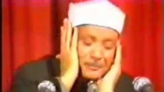Amazing Voice -Qirat-E-Quran,Tilawat e Quran Surah Duha -Naqsh-E-Pa