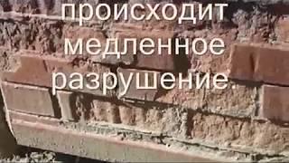 Профессиональные моющие средства(, 2011-07-01T09:43:19.000Z)