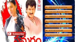 Telugu golden hit songs | samaram old songs | roja, suman