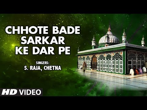 Chhote Bade Sarkar Ke Dar s S. Raja Islamic Song Full (HD) | Waliyon Ka Karam-Vol-2