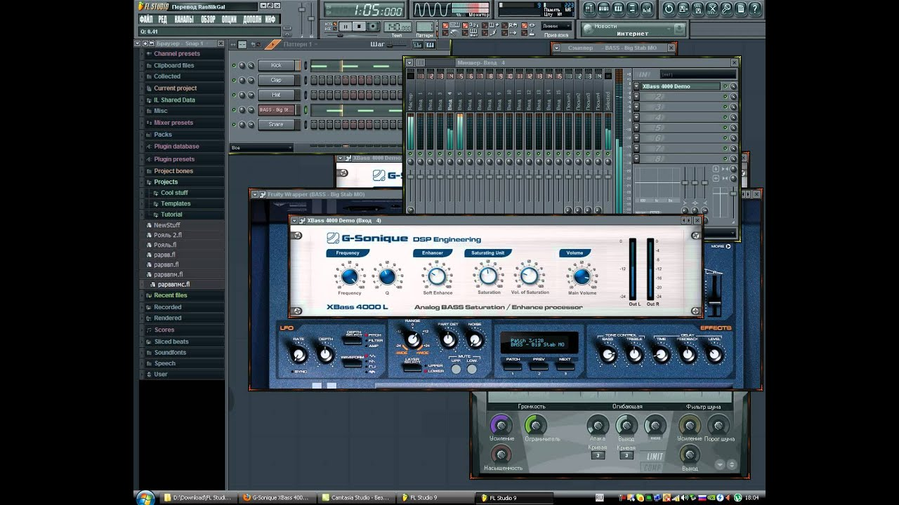 torrent broomstick bass vst