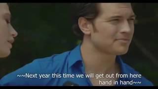 Medcezir 77.Bölüm Final   Çağatay Ulusoy&Serenay Sarıkaya Dünyayı Durduran Şarkı    Medcezir Songs