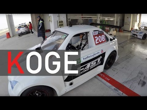 [4K] 어령해 KOGE RACE (KIC)