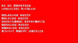 作詞:Masami Tozawa 作曲:Tetsuji Hayashi 編曲:Yuji Toriyama.