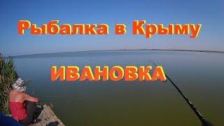 Самая неудачная рыбалка 2019 г. Ивановка.