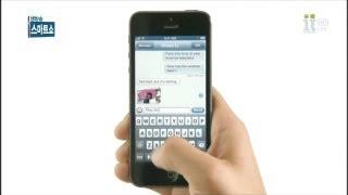 애플 iOS 6.1.2 업데이트, 보안은 '허당…