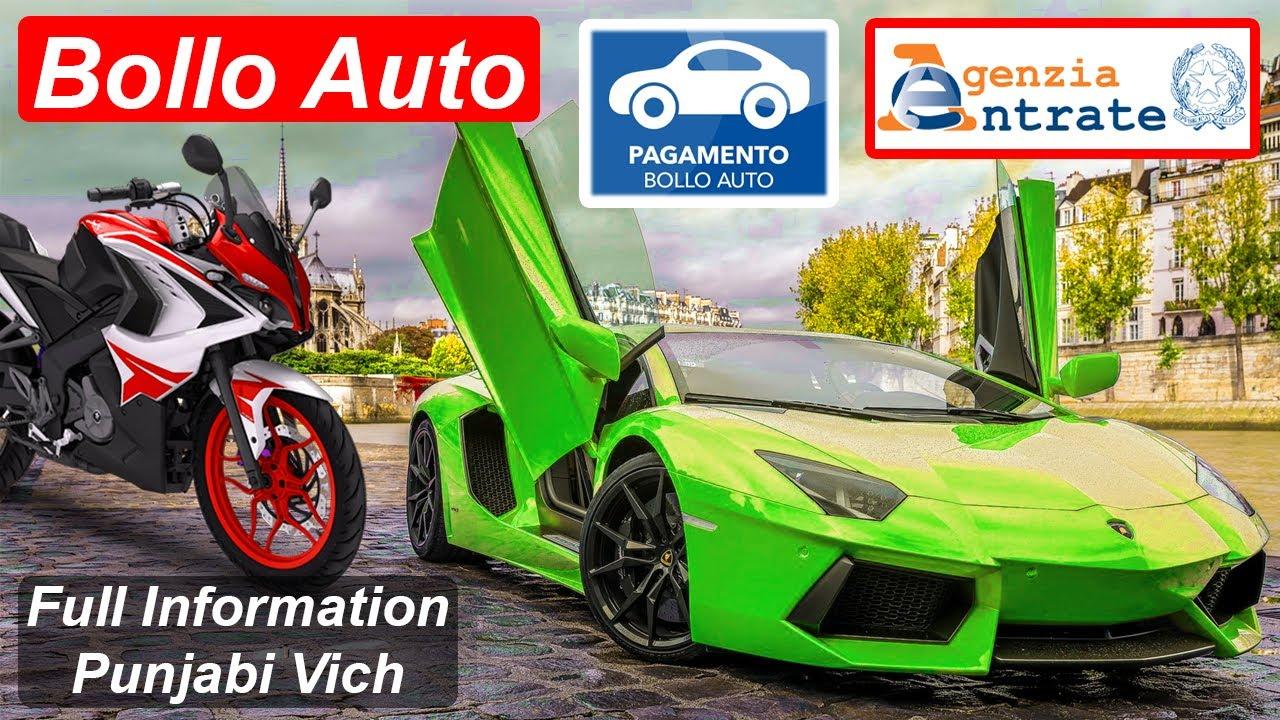 Mehar Waheed Official: Bollo Auto Informazione in Punjabi - Pagamento Bollo  Auto Online