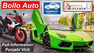 Bollo Auto Informazione in Punjabi - Pagamento Bollo Auto Online