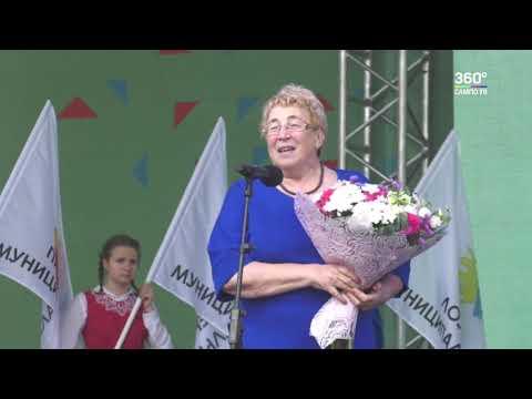День республики в Медвежьегорске
