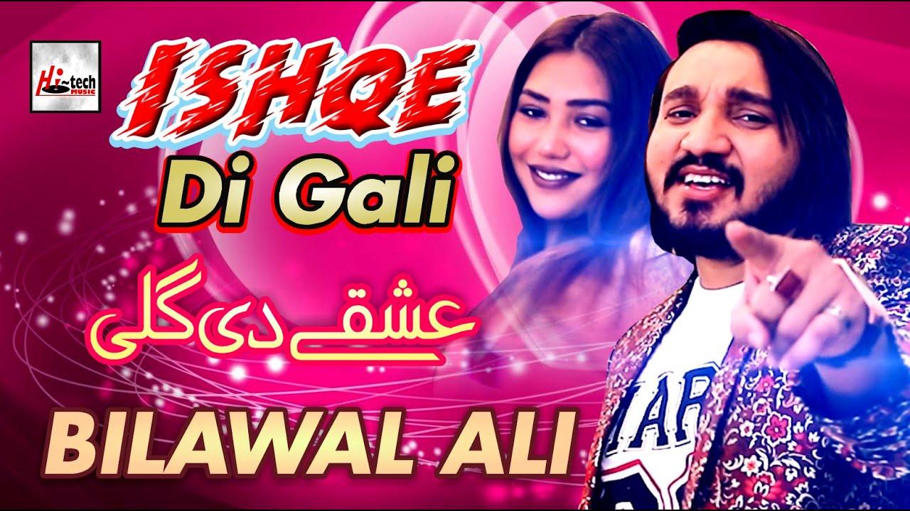 Songs pakistani mp3 punjabi Free Download