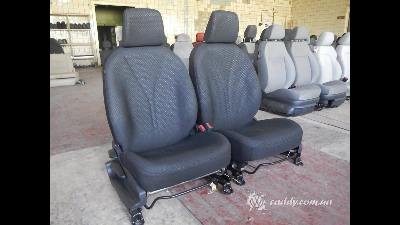 TY-4 Toyota Yaris - передние сиденья
