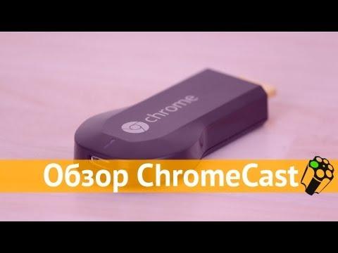 Google Chromecast: обзор ТВ-приставки от Google