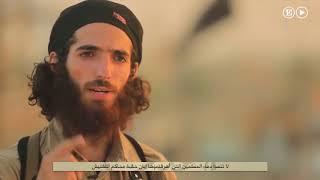 A terrorista de ISIS se le va pinza con los Ovnis ||| Parodia |||