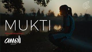 Mukti - Narrated by Vidya Balan #SaveEveryAmoli