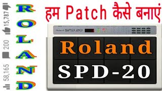 free mp3 songs download - Spd 20 mp3 - Free youtube