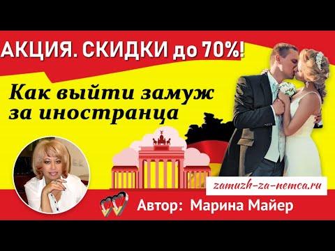 бесплатные сайты знакомств в красноярске