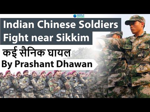 India pushes back China near Sikkim Indian Chinese Soldiers Fight near Naku La #UPSC #IAS