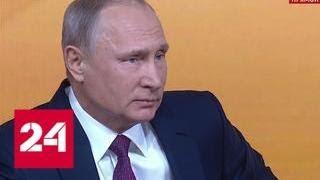Путин сказал, зачем идет на выборы - Россия 24