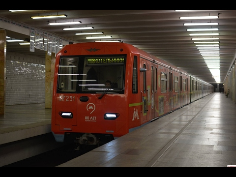 Special 80 Years of the Moscow Metro Anniversary Train
