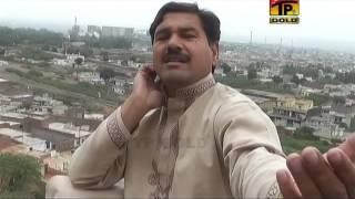 Allah Meda Main Naal - Ashraf Mirza - Latest Punjabi And Saraiki Song