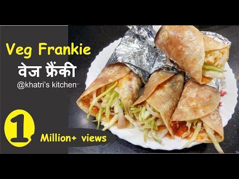 Homemade VEG FRANKIE Recipe -  How To Make Street Style Veg Frankie -  फ्रैंकी बनाएं आसान तरीके से