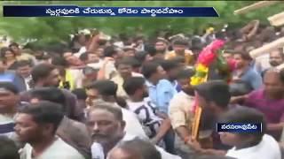 Kodela Siva Prasad Last Rites Completed | Last Journey Of Kodela | ABN Telugu