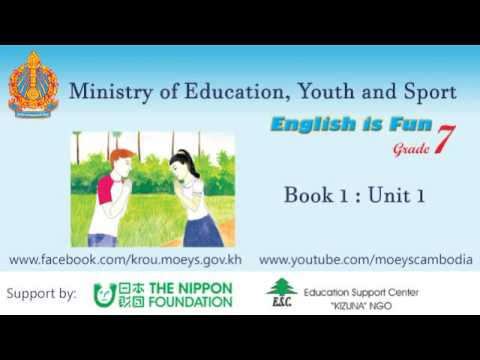 English is Fun : Book 1 Unit 1 : Hello! What's your name?