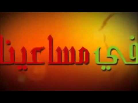 Sami Yusuf: Ya Allah hu Ya Rehman with Lyrics |