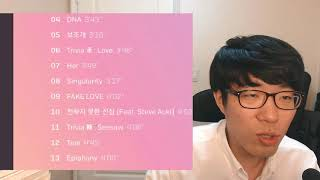 BTS 방탄소년단 LOVE_YOURSELF 結 'Answer' Tracklist 떴다! 이젠 목록도 보는...[호민이TV]