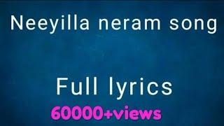 Luca mlayalam movie Neeyilla neram song full lyrics LUCA