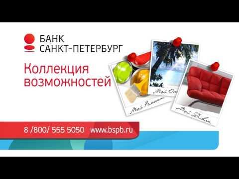 Зарплатный проект — «Альфа-Банк»
