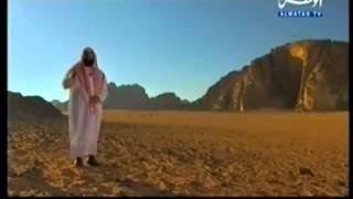 09. Qasas Al Anbiya2 -  Nabil Al Awadi - Ibrahim wa Ismail wa Ishaq wa Yaqoub Alayhim Salam