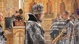 Епископ Герман совершил Литургию Преождеосвященных Даров в Свято Владимирском соборе