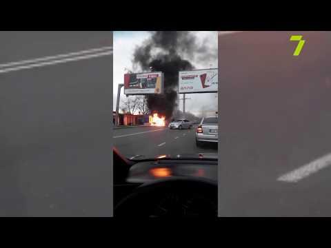 Новости 7 канал Одесса: На Таирова полностью выгорел легковой автомобиль