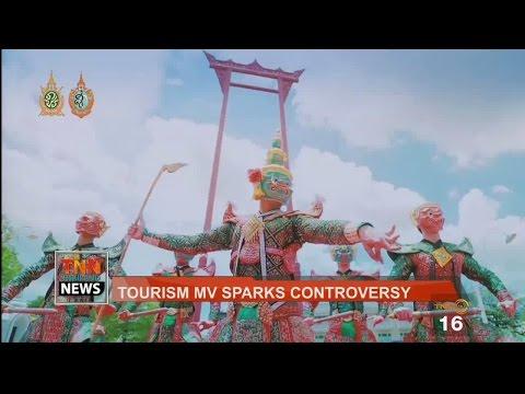 TNN THAILAND NEWS ข่าวภาคภาษาอังกฤษ (23/09/2559)