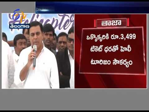 Heli Toursim Services Launched At Hyderabad By KTR