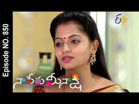 Naa Peru Meenakshi | 12th October 2017| Full Episode No 850| ETV Telugu