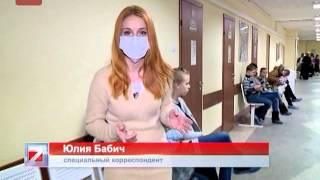 Итоги недели 1.02.2016 эпидемия гриппа