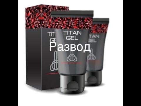 titan gel zararlimi