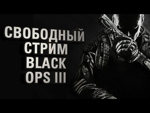 Teknogods для Call of Duty: MW 3, TeknoMW3  последняя