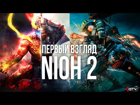 Nioh 2  – Предварительный обзор самурайской РПГ