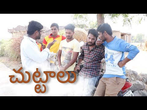 Types of Relatives in village | my village show  | comedy