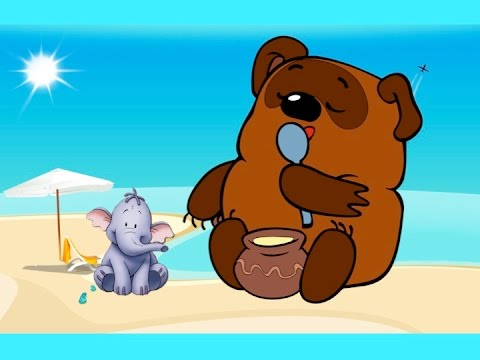 Russian Winnie Pooh HEAD SHOULDERS KNEES and TOES kids songs