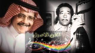 لى طلب - طلال مداح - الحان : محمد الموجى